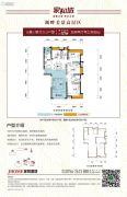 家和城4室2厅2卫127平方米户型图