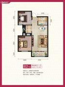 和�d雅轩2室2厅1卫70平方米户型图