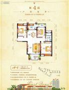 鲁能海蓝福源3室2厅1卫120平方米户型图