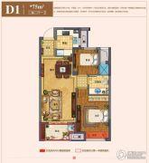 天海望府2室2厅1卫75平方米户型图