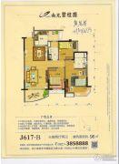 南充碧桂园3室2厅2卫98平方米户型图