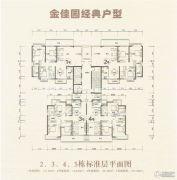 金佳园3室2厅2卫131平方米户型图