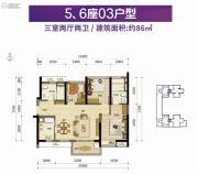 南海万科广场3室2厅2卫86平方米户型图