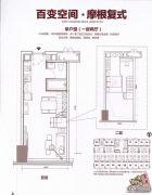摩根国际1室2厅1卫42平方米户型图