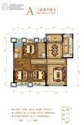 金科美邻汇3室2厅2卫119平方米户型图