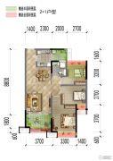 梅州万达广场3室2厅1卫88平方米户型图