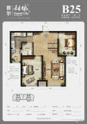 首尔・甜城2室2厅1卫88平方米户型图
