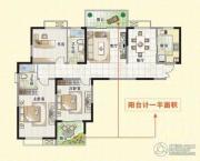 富城湾3室2厅2卫128平方米户型图
