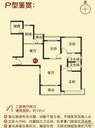 恒大城3室2厅2卫140平方米户型图