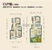 丽湖名居二期5室2厅2卫181平方米户型图