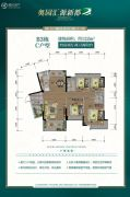 奥园汇源新都4室2厅2卫122平方米户型图