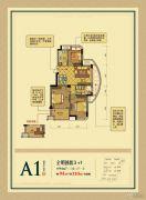 昆仑龙山公馆3室2厅1卫94平方米户型图
