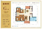 盛和园5室2厅4卫223平方米户型图