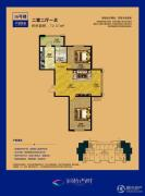 涧桥西畔2室2厅1卫72平方米户型图