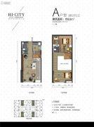 侨建・HI CITY3室2厅2卫63平方米户型图