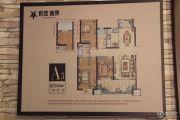 世茂新界3室2厅2卫122平方米户型图