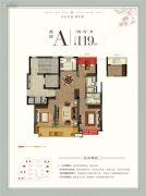 荣安桃花源3室2厅2卫119平方米户型图