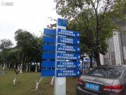 中国铁建・环球中心配套图