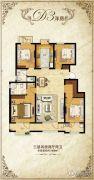 东方小镇  多层3室2厅2卫145平方米户型图