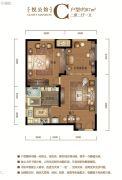 金地澜悦2室2厅1卫0平方米户型图