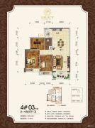 观天下2室2厅1卫92平方米户型图