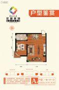 绿海华庭三期优越美域1室1厅1卫0平方米户型图