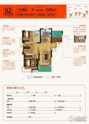 宝瑞・凯旋城3室2厅1卫105平方米户型图