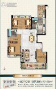 越秀・岭南隽庭4室2厅2卫165平方米户型图