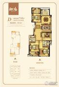 海星御和园4室2厅2卫138--153平方米户型图