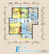 海韵假日家园3室2厅1卫87平方米户型图