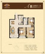 荣悦华府3室2厅1卫101平方米户型图