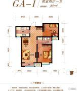 亚泰澜公馆2室2厅1卫85平方米户型图