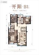 奥园・学府里3室2厅2卫103平方米户型图