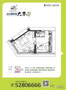 绿地青年城・大麦280室0厅0卫50平方米户型图