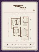 金海城二期2室2厅1卫88平方米户型图