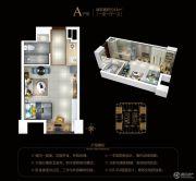 华润中心悦玺1室1厅1卫44平方米户型图