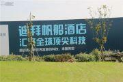 朗诗滨湖绿郡外景图