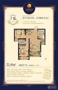 新乡润田金域蓝湾2室2厅1卫81平方米户型图