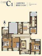 智慧城云著3室2厅2卫139平方米户型图