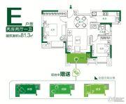 泰达青筑2室2厅1卫81平方米户型图
