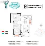融信西西里2室2厅1卫0平方米户型图