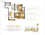 容州港九城3室2厅2卫107平方米户型图