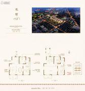 中海・昆明路九号3室2厅2卫188平方米户型图