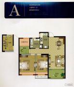 华明星海湾3室2厅1卫92--93平方米户型图
