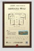 合生滨海城2室2厅2卫159平方米户型图