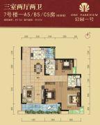 公园一号3室2厅2卫115平方米户型图