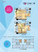 福州万家广场4室2厅2卫56平方米户型图