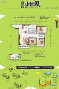 盛天小世界3室2厅2卫99平方米户型图