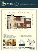 昆明・恒大翡翠华庭3室2厅2卫138平方米户型图