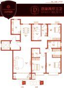 中景・左岸香颂4室2厅3卫191平方米户型图